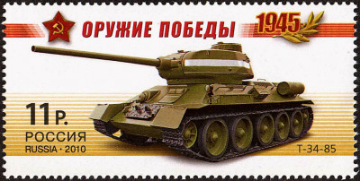 Russia_stamp_no._1406_-_T-34-85.jpg